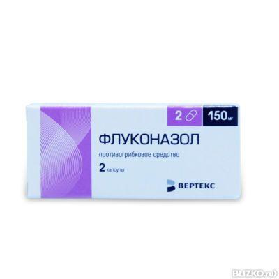 Флуконазол, 150 мг, капсулы, 2шт. — купить в Новосибирске, инструкция по применению, цены в аптеках, отзывы и аналоги. Производитель Вертекс